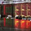 Bolsa de Shangai cerro en baja este lunes